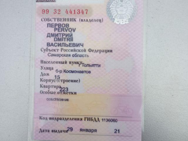 Купить б/у KIA Spectra, 2008 год, 115 л.с. в Улан-Удэ