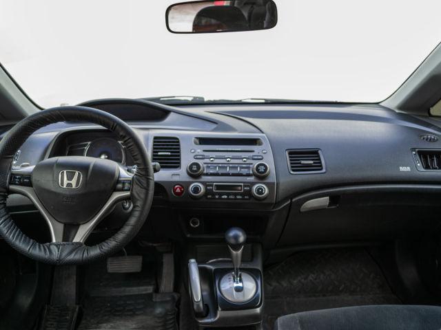 Купить б/у Honda Civic, 2008 год, 141 л.с. в России